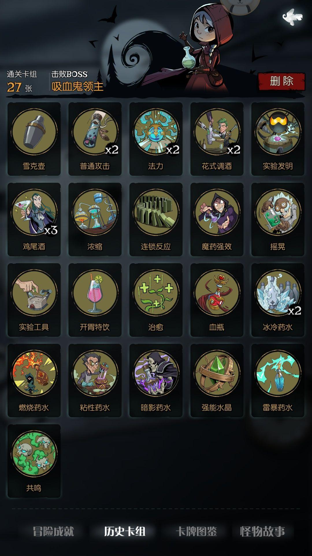 张茆_月圆之夜雪克壶攻略_游戏369