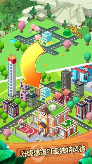 城市经营手游盘点:成为合格的市长