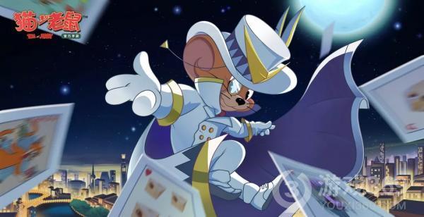 《猫和老鼠》侦探杰瑞首款S级皮肤上线