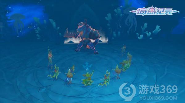 鲛宫梦魇奇幻来袭 《海岛纪元》新玩法开启