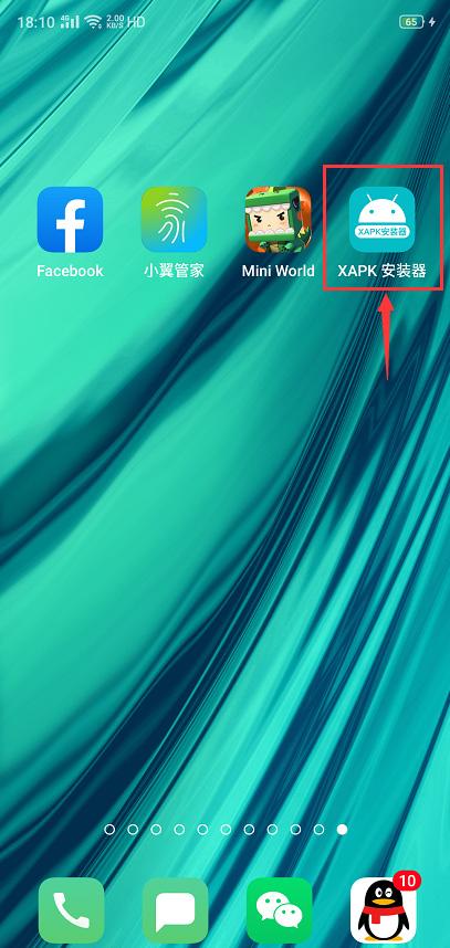 如何安装XAPK游戏和应用