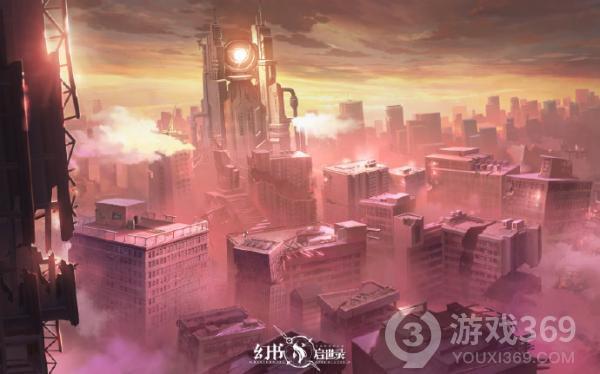 《幻书启世录》巡查报告楼宇之顶下的雾气都市