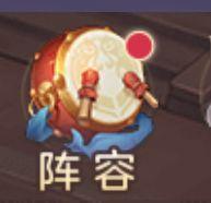 三国志幻想大陆战魂合成介绍