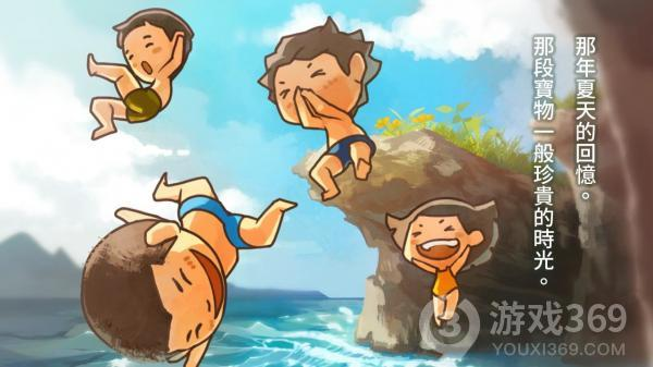 回到昭和时代悠闲体验暑假《那年的暑假~感动人心的昭和系列~》正式推出