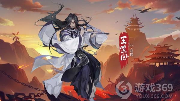 """《剑网3指尖江湖》新版本""""虎啸龙吟""""新侠客王遗风技能展示"""