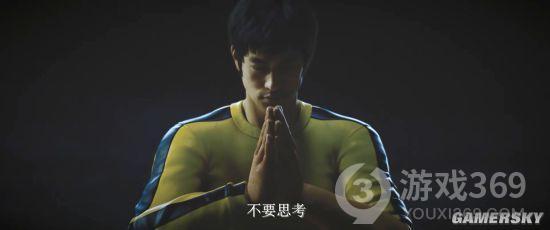 《王者荣耀》裴擒虎新皮肤宣传片:李小龙的强者之道