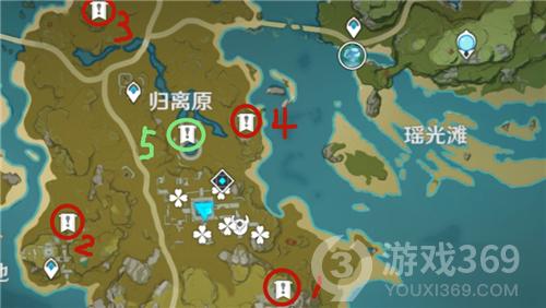原神宝藏归离的四个圆盘位置攻略
