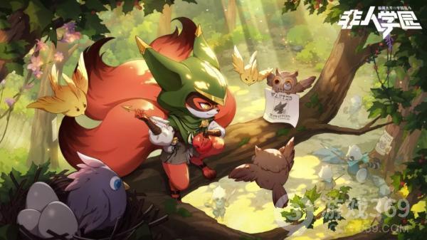 《非人学园》九尾狐全新时装【罗宾狐】皮肤即将上线