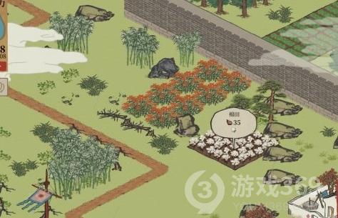 江南百景图天然棉获得方法