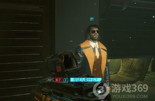 赛博朋克2077黑超梦商人位置