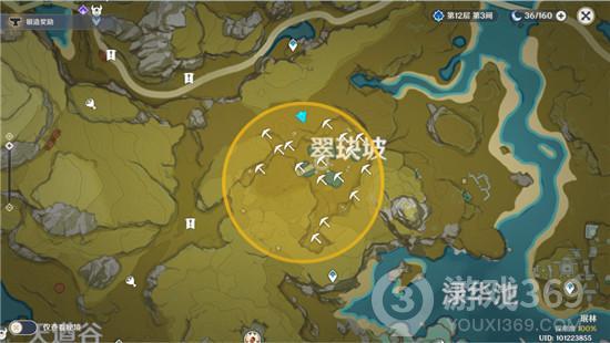 原神藏宝地5翠玦坡铁钱位置