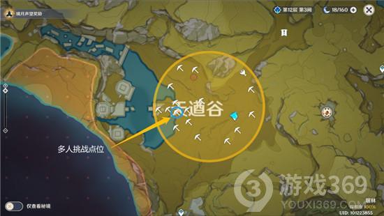 原神藏宝地12天遒谷铁钱位置