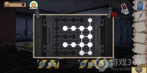 密室逃脱绝境系列11游乐园第五章攻略