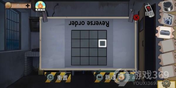 密室逃脱绝境系列11游乐园第六章攻略