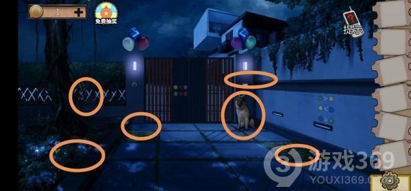 密室逃脱绝境系列11游乐园第九章攻略
