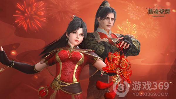 《猎魂觉醒》牛气冲天贺新春春节礼装亮相