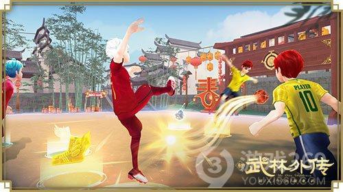 《武林外传手游》新春蹴鞠赛燃情开战