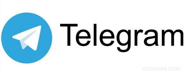 telegram中文版怎么下载