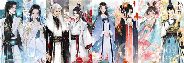 《轩辕剑龙舞云山》主题汉服节即将开幕