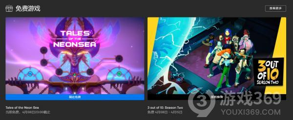 Epic本周免费领赛博冒险解谜游戏《迷雾侦探》