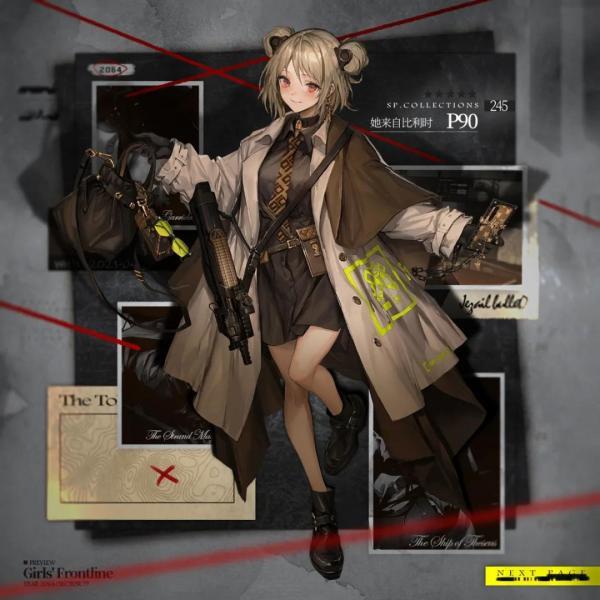 《少女前线》P90全新装扮她来自比利时介绍
