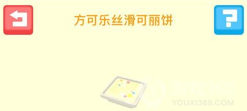 宝可梦大探险方可乐丝滑可丽饼配方介绍
