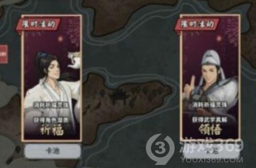 汉家江湖周年庆自选选哪个角色
