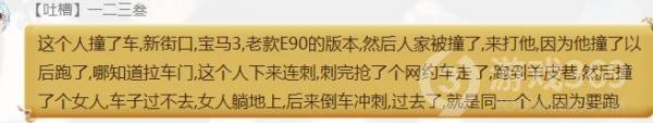 南京新街口5.29恶性撞人事件最新进展