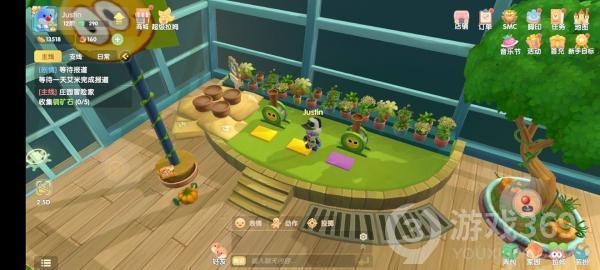 摩尔庄园小镇小游戏玩法介绍