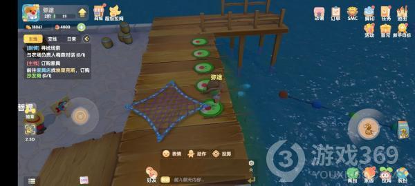摩尔庄园钓鱼系统介绍