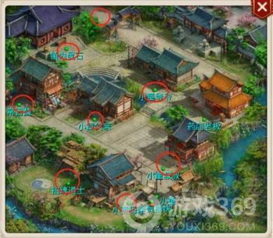 问道手游5月31日探案迷仙镇案任务攻略