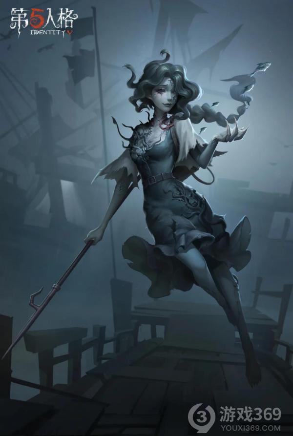 《第五人格》新监管者渔女即将入驻庄园