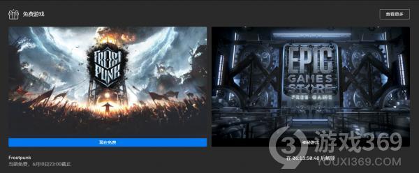 Epic本周免费领生存类游戏《冰汽时代》
