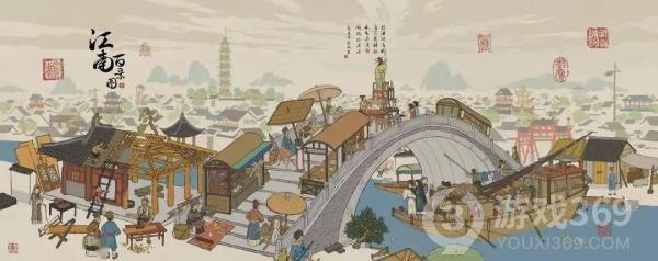 江南百景图端午节活动介绍