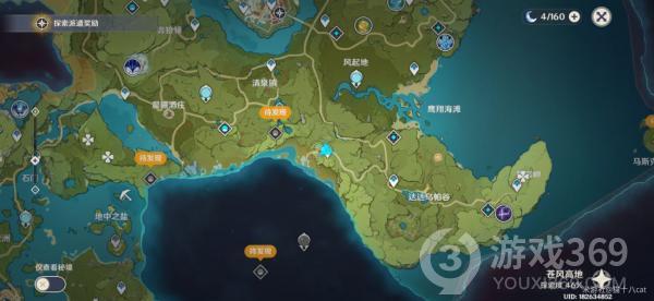 原神雪山七天神像位置分享