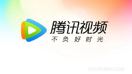 国行NS腾讯视频功能更新介绍