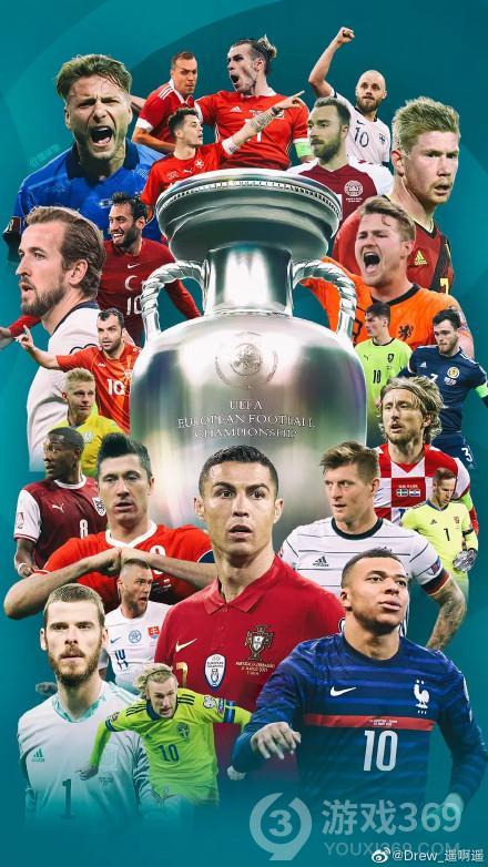 欧洲杯观看攻略2021
