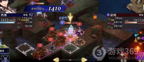 最终幻想勇气启示录幻影战争信赖等级怎么提升 信赖等级提升方法
