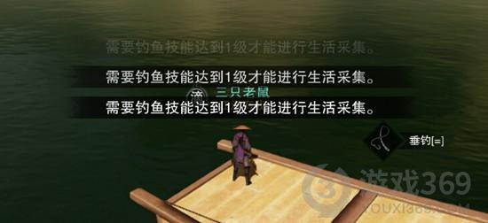 一梦江湖怎么钓鱼 一梦江湖钓鱼攻略
