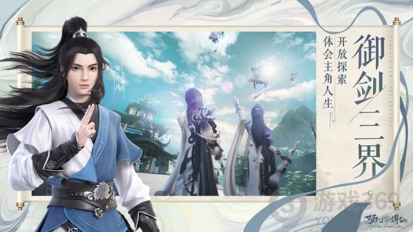 梦幻新诛仙龙将军怎么培养 梦幻新诛仙龙将军培养推荐