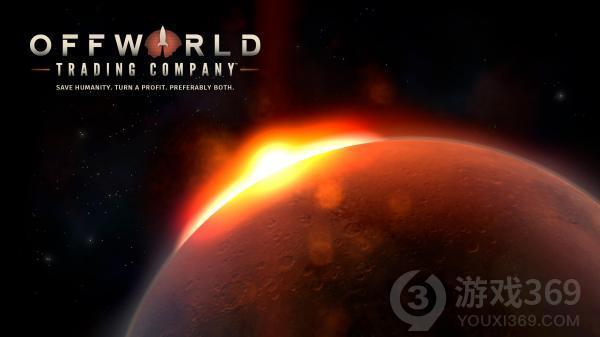 Epic本周免费领《仰冲异界》《外星贸易公司》