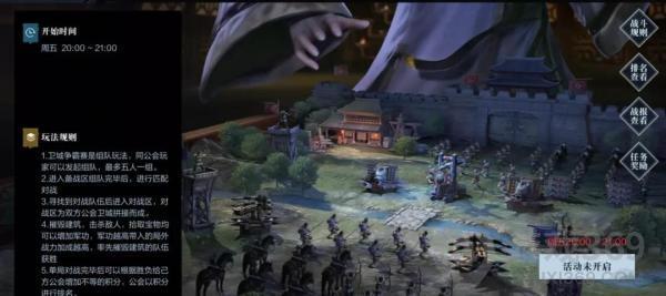 《真三国无双霸》8月5日全平台上线