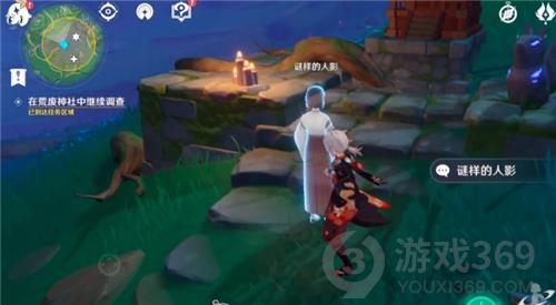 原神荒海神社三个式神在哪 原神谜样的人影位置介绍