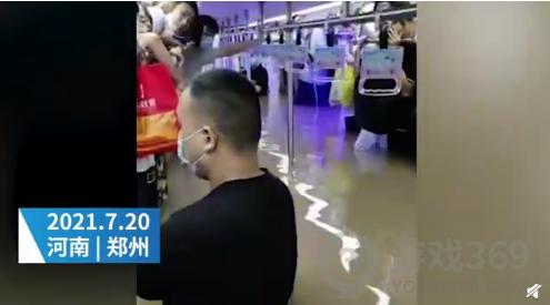 郑州地铁5号线被困原因 郑州地铁5号线被困是为什么