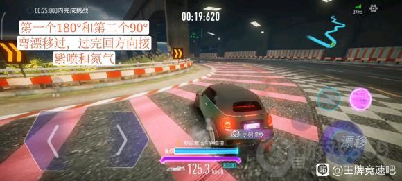 王牌竞速s驾照科目二怎么过 王牌竞速s驾照科目二通关方法