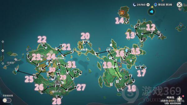 原神稻妻资源路线图 原神2.0稻妻资源路线图分享