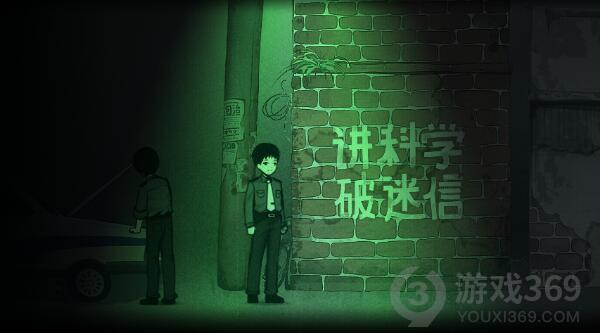 国产恐怖解谜游戏《烟火》宣布影视化