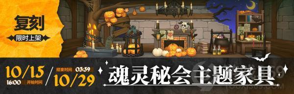 《明日方舟》全新故事集「红松林」即将开启