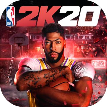 NBA2K20苹果版