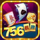 756棋牌